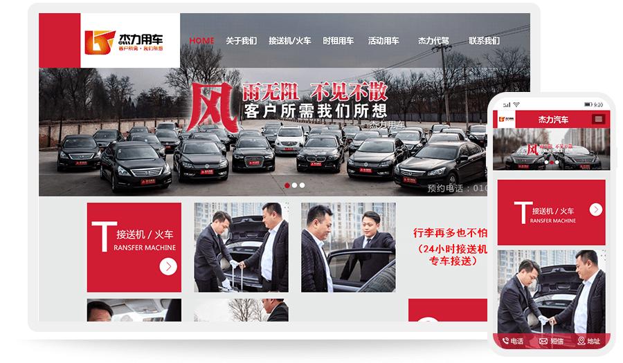 北京惠时达安科技有限公司