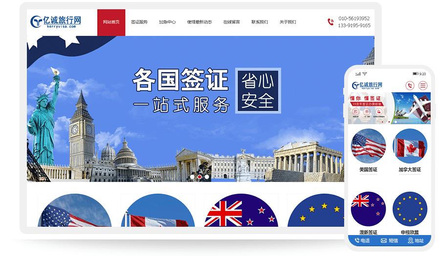 北京凯瑞亿诚咨询有限公司