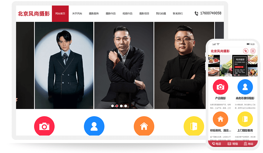 北京鑫什科技有限公司