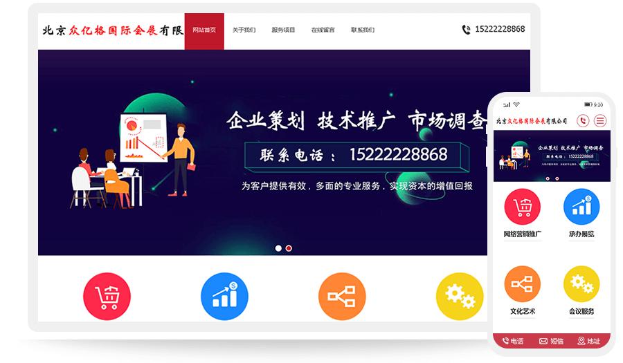 天津可全营销策划有限公司