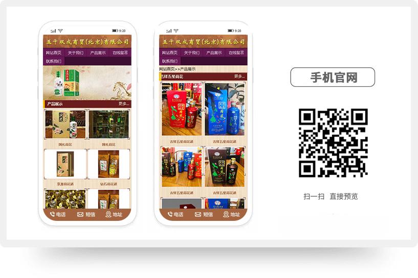 北京众聚淘电子商务技术有限公司