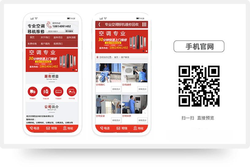 北京京顺胜达制冷设备有限公司