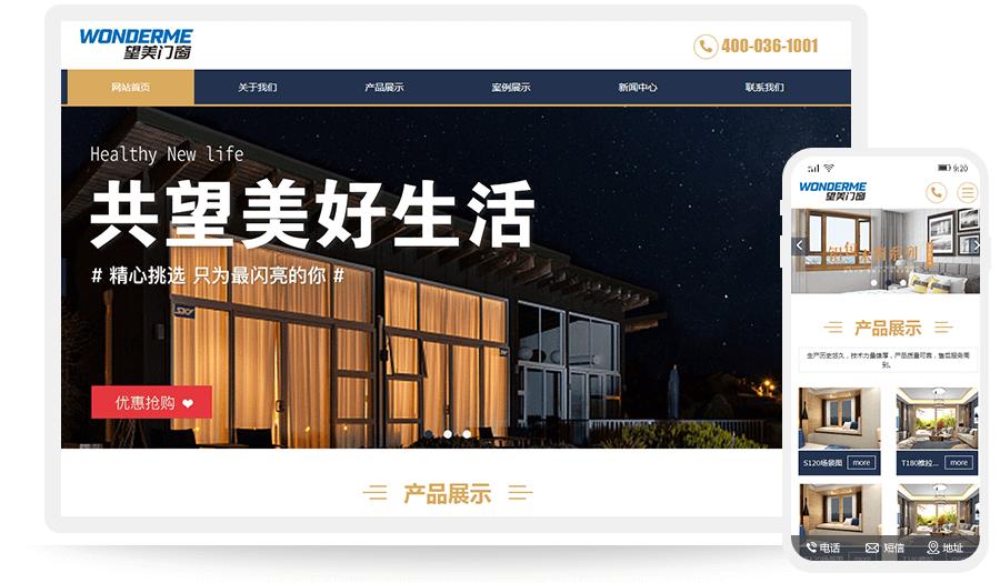 北京中玻新材料有限公司